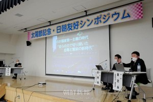 党第8回大会を考察/太陽節記念日朝友好シンポ
