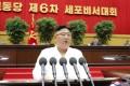 金正恩総書記が朝鮮労働党第6回細胞書記大会で行った開会の辞