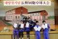 """長野で同胞卓球大会/約100人が参加、""""大いに笑った"""""""