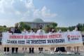 高まる国家保安法廃止世論/南の各界で抗議行動