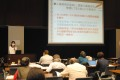 日本の人権問題解決に向け/国連勧告実現のための院内学習会