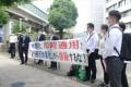 〈広島無償化裁判〉最高裁へ2万9,029筆の署名提出 /原告、学校関係者ら