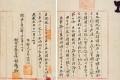 〈ウリハッキョサポーターの課外授業・朝鮮近現代史編 6〉日本の朝鮮植民地化策動に抗するたたかい(2)