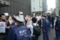 合同軍事演習強行に怒り/6・15青年学生団体がソウル-東京で同時行動