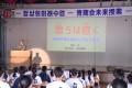 北海道青商会主催「青商会未来授業」/「夢・未来・可能性」テーマに