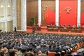 生活安定に関する問題を討議/党中央委政治局拡大会議