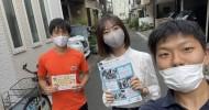 朝青東京、すべての班を稼働/熱い思い抱く班長たち
