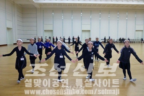 12일부터 시작된 재일조선학생소년예술단의 훈련모습(사진제공 재일조선학생소년예술단)