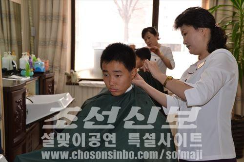 조국에서 리발을 하는 재일조선학생소년예술단 성원들