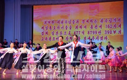 학생소년들의 주체106(2017)년 설맞이공연 《해님나라 열두달》이 12월 31일 만경대학생소년궁전에서 진행되였다.(조선중앙통신)