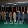 김정일장군님께서 고 조명록제1부위원장의 령구를 찾으시여 깊은 애도의 뜻을 표시하시였다