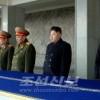 김정일장군님을 추모하는 중앙추도대회 평양에서 엄숙히 거행