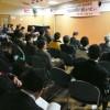 가나가와현강제련행진상조사단 결성 20돐기념모임