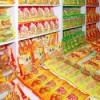 〈경제부흥구상의 결실을 2〉평양밀가루가공공장, 명절때마다 특별공급