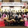동포사회의 밝은 앞날 확신, 이바라기동포신년모임