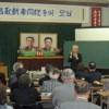 돗또리동포들의 새해모임, 《조선의 미래는 창창하다》