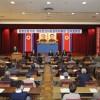 광명성절기념 재일조선사회과학자들의 학술연구토론회