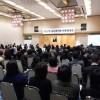 강성국가에 대한 신심간직, 야마구찌현동포신춘강연회