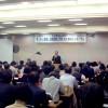 오사까에서 일본인사주최의 심포쥼, 장군님탄생 70돐을 기념