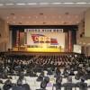 조선대학교 제54회 졸업식 진행