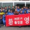 히로시마시기다지부거주동포가 조고 졸업생들을 축하