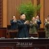 김정은최고사령관을 조선민주주의인민공화국 국방위원회 제1위원장으로 높이 추대