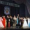 제28차 4월의 봄 친선예술축전 페막