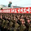 리명박패당을 규탄하는 평양시군민대회 진행