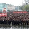 리명박패당을 규탄하는 평안북도, 강원도군민대회 진행