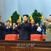 조선인민군창건 80돐경축 중앙보고대회 진행