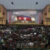 김일성주석님탄생 100돐경축 재일본조선인중앙대회 도꾜에서 진행