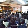 김일성주석님을 회고, 총련가나가와, 조청중앙 회고모임