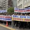 주일남조선대사관앞에서 항의투쟁
