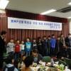 효고 히가시고베지부에서 졸업생축하모임, 지부회관에 100여명이 모여