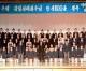 김일성주석님탄생 100돐경축 이바라기동포대야유회