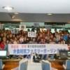 히가시오사까남 태양절경축 분회대항보링대회