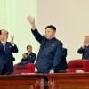 김정은최고사령관을 조선로동당 제1비서로 높이 추대