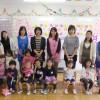이바라기유아교실《해바라기》 시업식, 새 강사를 맞이하여 출발