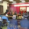 도꾜 에도가와지부 활동가회의 진행