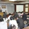 총련 가나가와현본부에서 조국방문보고모임