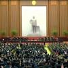 사회주의헌법에 명기된 《핵보유국》