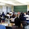 히로시마 새 세대 동포녀성들의 학습회