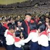 김정은제1위원장, 소년단대표들과 함께 은하수관현악단 음악회 관람