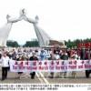 6.15통일시대의 복원/계승되는 동북아평화의 방정식 (상)
