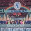 6.15통일시대의 복원/계승되는 동북아평화의 방정식 (하)