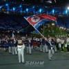 제30차 런던올림픽경기대회 개막