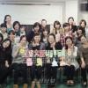 《조청오사까 녀동무들의 문화소조》, 젊은 동포녀성들을 잇는 계기로