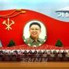 김정일장군님께서 선군혁명령도의 첫 자욱을 새기신 52돐기념 중앙보고대회 진행