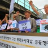 49개 남조선단체, 북침합동군사연습중지를 요구