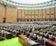 최고인민회의 제12기 제6차회의 진행